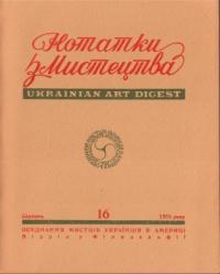 book-15529