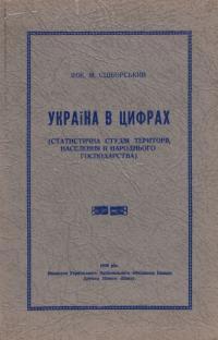 book-1554