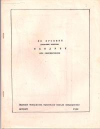 book-1555