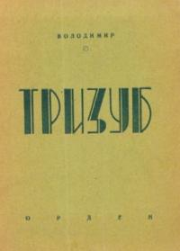 book-15584