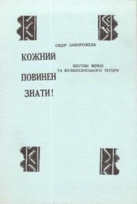 book-15589