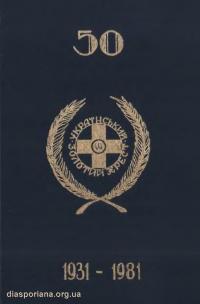book-15595