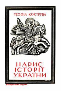 book-15600