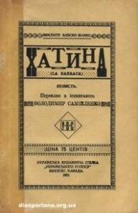 book-15607