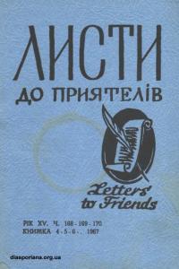 book-15616