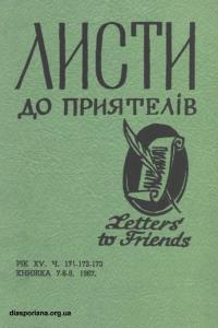 book-15617