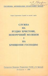 book-15637