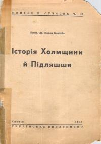 book-15643
