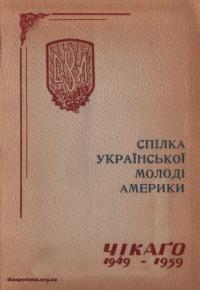 book-15644