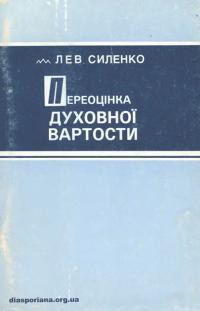 book-15645