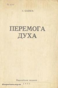 book-15646