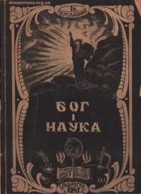 book-15648