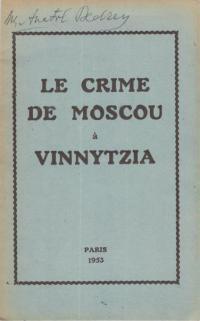 book-15650