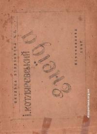 book-15651