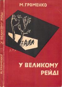 book-15663