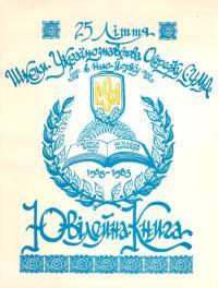 book-15687