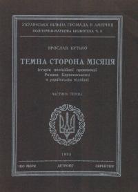 book-15691