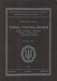 book-15692