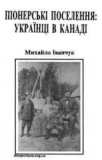 book-15699