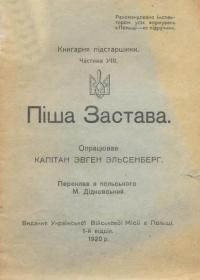 book-15700