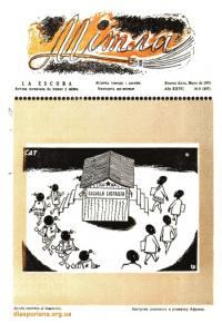 book-15716