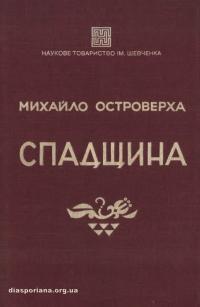 book-15742