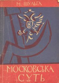 book-15745