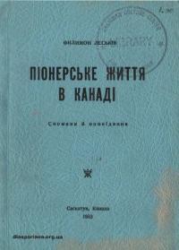 book-15752