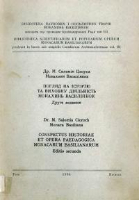 book-15753