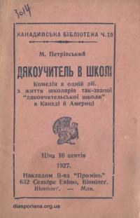 book-15754