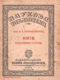 book-15757
