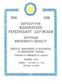 book-15759