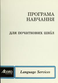 book-15772