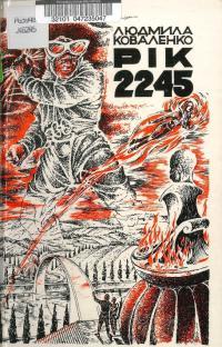 book-15773