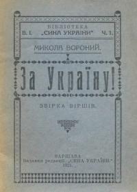 book-15774