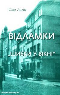 book-15777