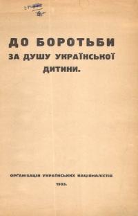 book-15786
