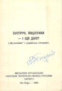 book-15791