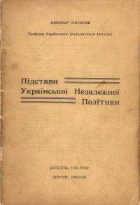 book-15796