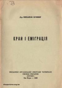 book-15797