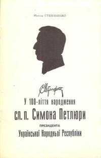 book-15800