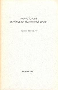 book-15801