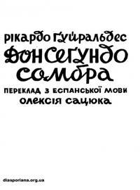 book-15803
