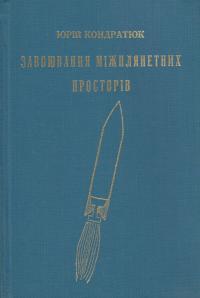 book-1581