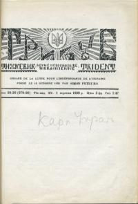 book-15826