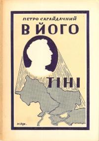 book-15837