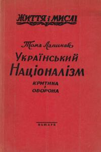 book-1584