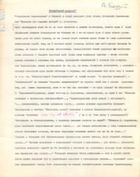 book-15841