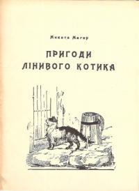 book-15843