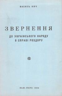 book-15844